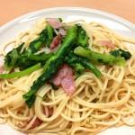 春の味覚!簡単&美味しい 菜の花&ベーコンのパスタ